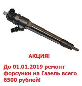 326941927_w800_h640_2998.1443619758.2